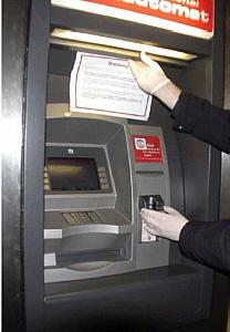Bankautomat Köln